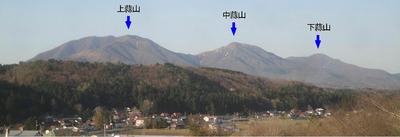 三山1.jpg