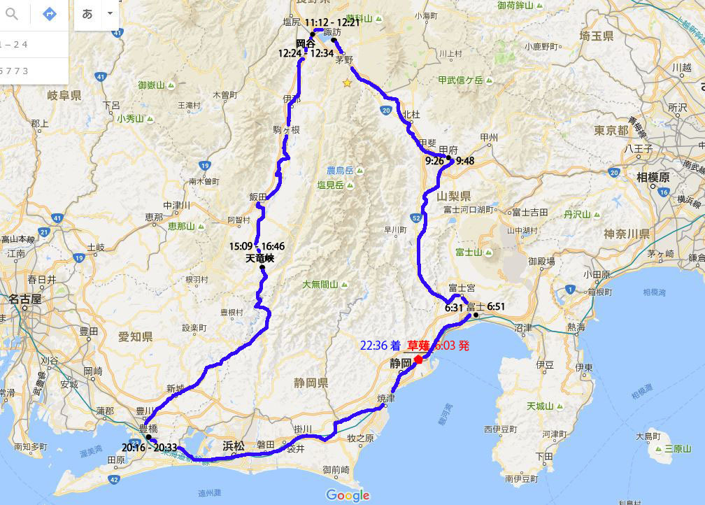 静岡県map.JPG