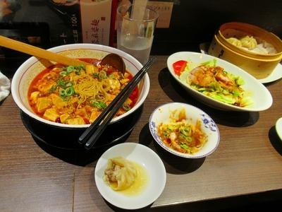麻婆麺.jpg