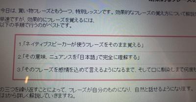 IMG_0004.JPG