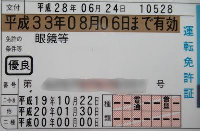IMG_9848.JPG