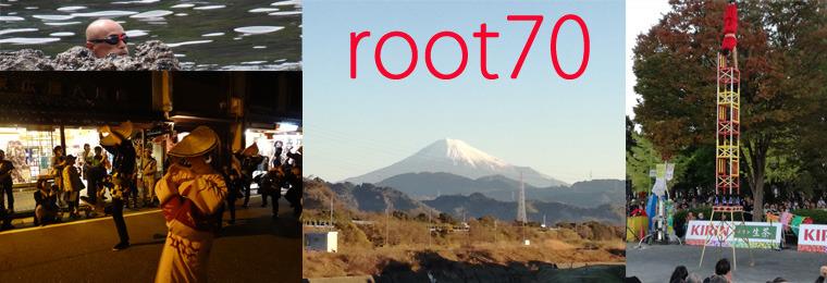 root70title.jpg