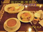 isutanbul2-food.jpg